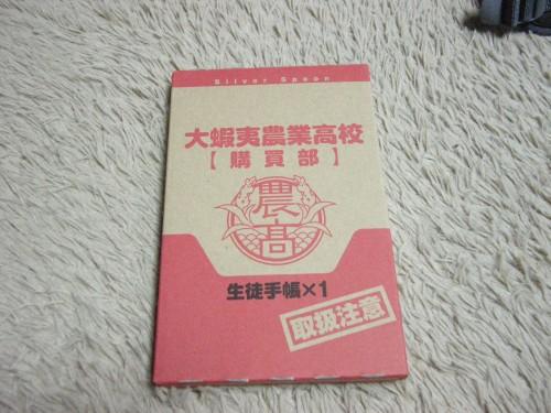 DSCN1795.jpg