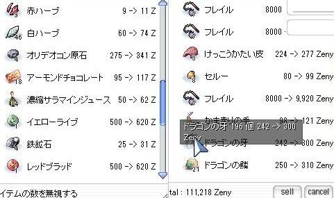 2013011721564816f.jpg