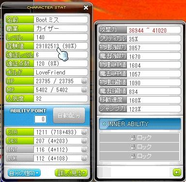 Baidu IME_2013-1-16_0-37-50