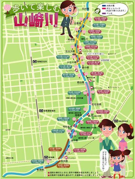 山崎川マップ