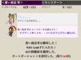 スクリーンショット 2013-01-20 17.27.29