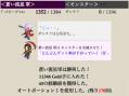 スクリーンショット 2013-01-26 1.08.31