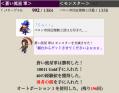スクリーンショット 2013-01-27 22.00.32