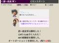 スクリーンショット 2013-02-03 14.06.00