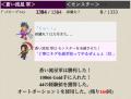 スクリーンショット 2013-02-08 0.02.20