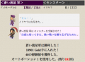 スクリーンショット 2013-02-21 15.46.47