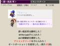 スクリーンショット 2013-02-24 19.17.07
