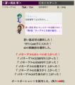 スクリーンショット 2013-02-27 22.16.42