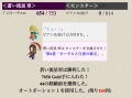 スクリーンショット 2013-03-05 16.48.45