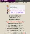スクリーンショット 2013-03-10 23.27.55
