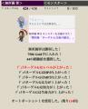 スクリーンショット 2013-03-25 17.41.36