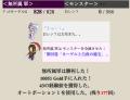 スクリーンショット 2013-03-29 20.26.08