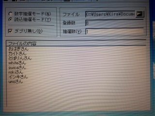 IMG_0168.jpg