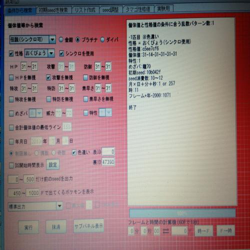 IMG_0189_convert_20130306112825.jpg