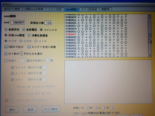 IMG_0190_convert_20130306113027.jpg