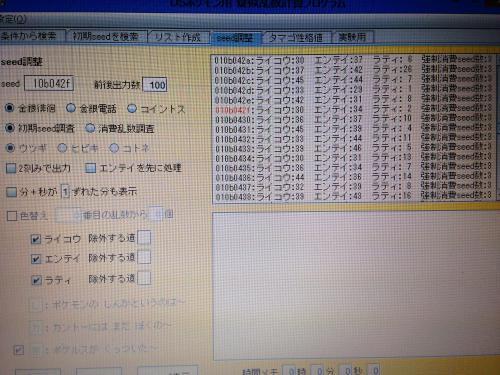 IMG_0236_convert_20130314011244.jpg