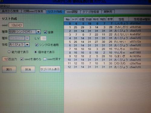 IMG_0237_convert_20130314011430.jpg