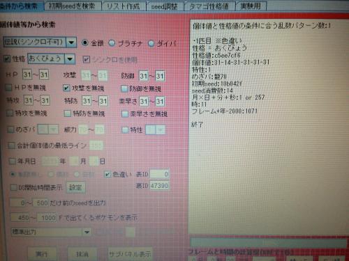 IMG_0277_convert_20130404095137.jpg