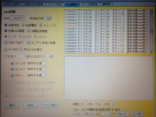 IMG_0278_convert_20130404095331.jpg