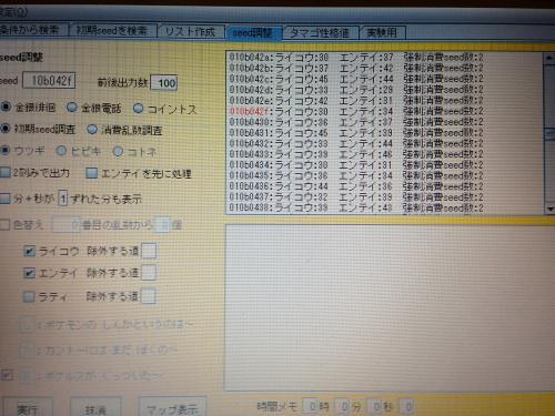 IMG_0279_convert_20130404095509.jpg