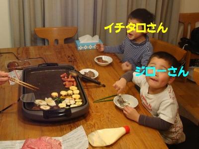 20130303_teppanyaki01.jpg