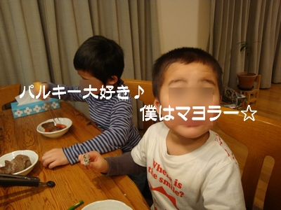 20130303_teppanyaki02.jpg