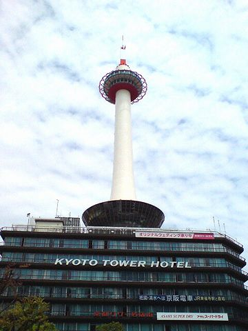 20130420_kyoto_tower
