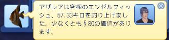 bandicam 2013-01-17 20-36-15-939