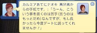 bandicam 2013-01-17 23-28-59-981