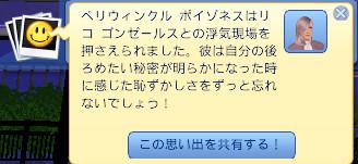 bandicam 2013-01-19 18-09-20-555