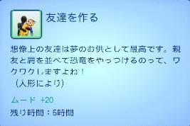 bandicam 2013-01-19 18-07-57-865
