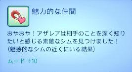 bandicam 2013-03-01 22-33-29-425