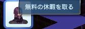 TS3W 2013-03-01 22-39-55-960