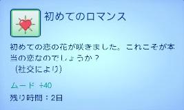 bandicam 2013-03-04 01-53-52-953