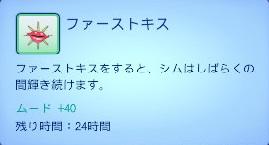 bandicam 2013-03-04 02-01-22-150