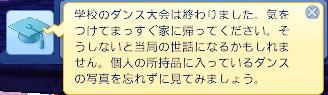 bandicam 2013-03-04 02-16-56-284
