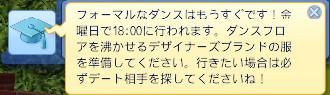 bandicam 2013-03-05 14-30-47-646