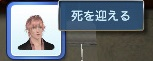 TS3W 2013-03-15 01-42-38-769