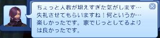 bandicam 2013-03-18 20-46-15-825