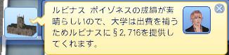 bandicam 2013-03-18 22-28-02-054