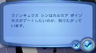 bandicam 2013-03-25 15-53-56-303