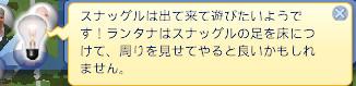 bandicam 2013-03-25 20-03-06-929