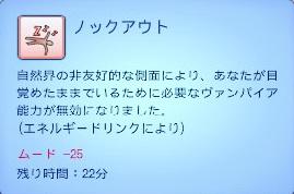 bandicam 2013-04-04 15-13-55-057