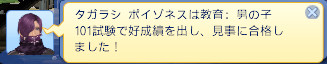 bandicam 2013-04-04 15-16-32-099