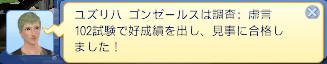 bandicam 2013-04-04 15-16-42-696