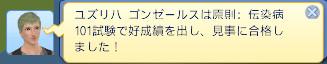 bandicam 2013-04-04 15-26-22-049