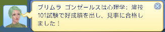 bandicam 2013-04-04 15-26-24-219