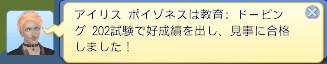 bandicam 2013-04-04 15-26-34-186