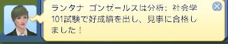 bandicam 2013-04-04 15-26-48-898