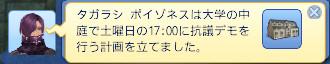 bandicam 2013-04-04 15-48-58-748